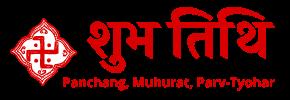 Shubh Tithi